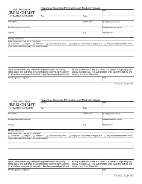 activity consent form template lds youth activity permission slip by cynthia woodruff issuu