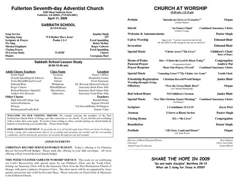 worship bulletin template church bulletin templates cyberuse