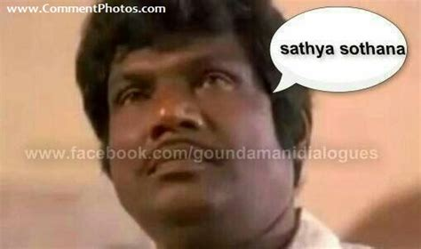 Photo Comment Memes - comedy memes in tamil image memes at relatably com
