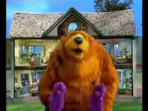 In The House Theme by In The Big Blue House Theme Song