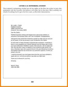 Cover Letter Intro Sentence by How To Introduce Yourself In A Cover Letter