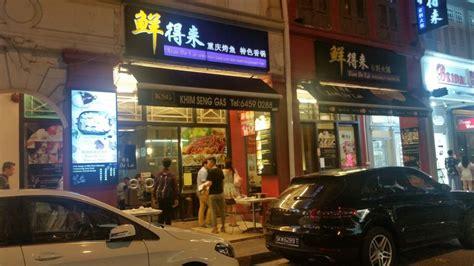 steamboat xian de lai food review xian de lai at bugis jthejon
