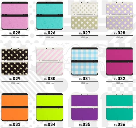 new 3ds faceplates colors and