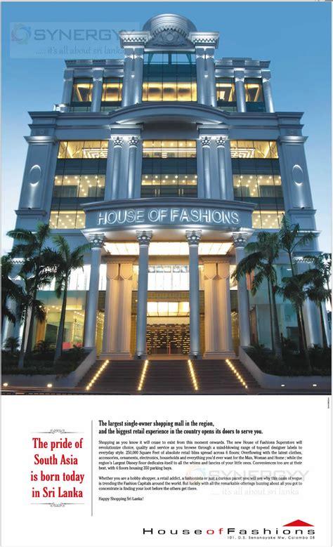 House Of Fashion New Location 101 D S Senanayake Mw Colombo 08 171 Synergyy