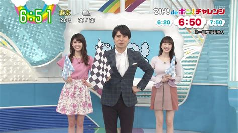 Imo E6 Zip Tv 榊原美紅 hashtag on