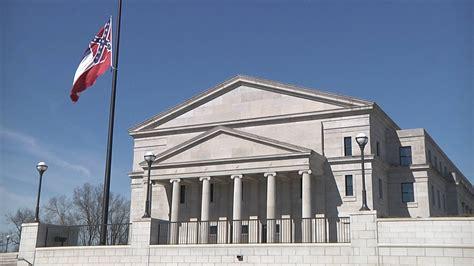 mississippi supreme court mpb mississippi broadcasting