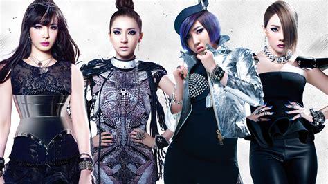 Battle of the Girls ? Preliminary Group 2 ? 2NE1 vs