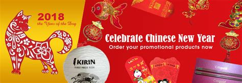 new year promo items buy novelty branded products for new year in bulk