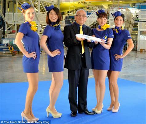 japanese airline skymark s new stewardess