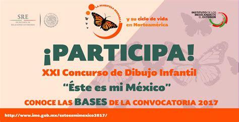 convocatoria de mexico en dibujo para el 2016 xxi concurso de dibujo infantil 2017 este es mi m 233 xico