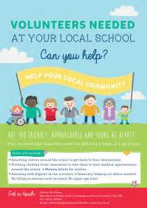 Volunteers Wanted Poster Template by Pin By Leslie Skurka On School