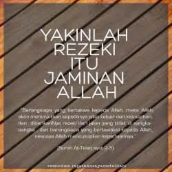 Gambar kata kata mutiara islami jpg