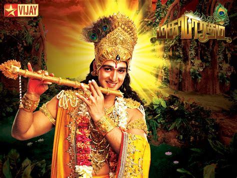 krishna theme song mahabharat lord krishna theme music flute 1 chords