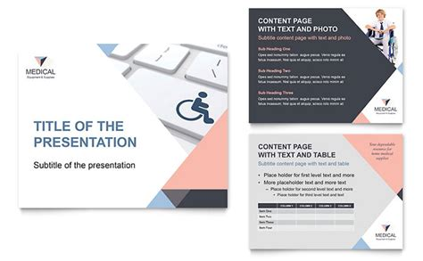 Disability Medical Equipment Powerpoint Presentation Template Design Healthcare Presentation Templates