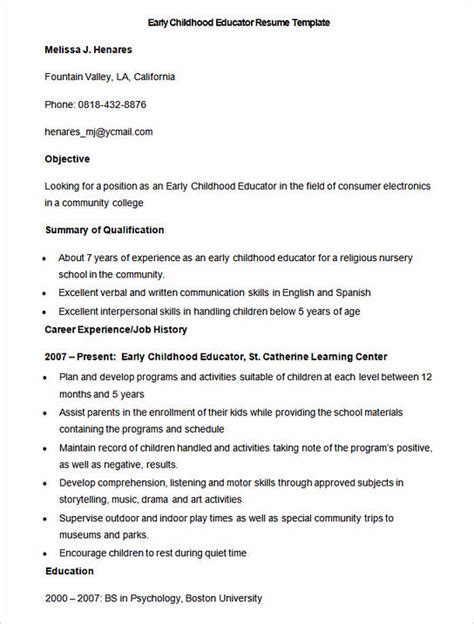 skills for early childhood education resume early