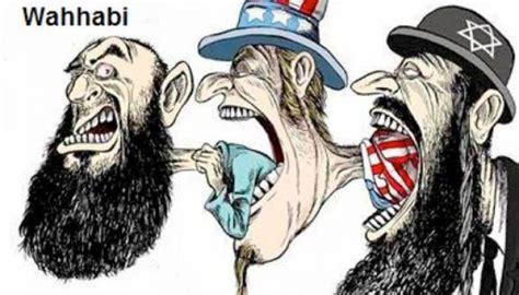 illuminati vs islam wahhabis a sect of islam and their negative influence