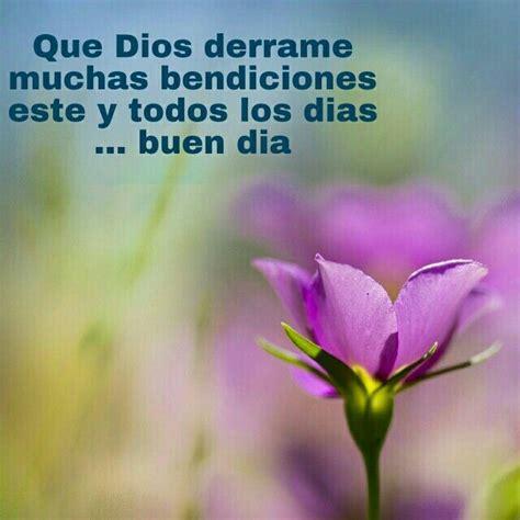 imagenes buenos dias y muchas bendiciones muchas bendiciones buenos d 205 as good morning