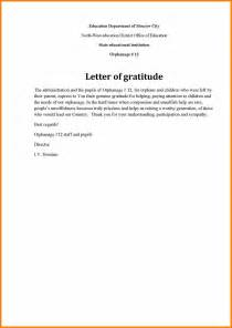 Certificate Of Thanks And Appreciation Template