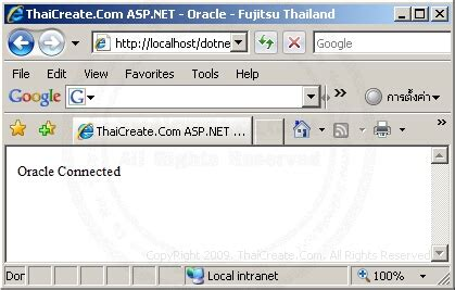 tutorial asp net oracle c asp net oracle connect to database