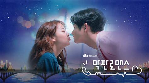 dramafire obsessed last minute romance engsub 2017 korean drama asianvote