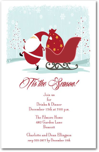 staff christmas party invitation just b cause