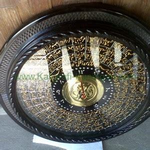 Jam Dinding Kaligrafi Standar 453 jam kaligrafi asmaul husna prada kaligrafi kuningan