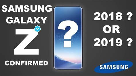 samsung galaxy z confirmed 2018