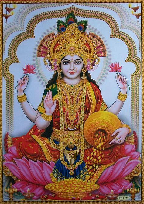 654 besten shiva shakti devi bilder auf - Schiebetüren Auf Maß