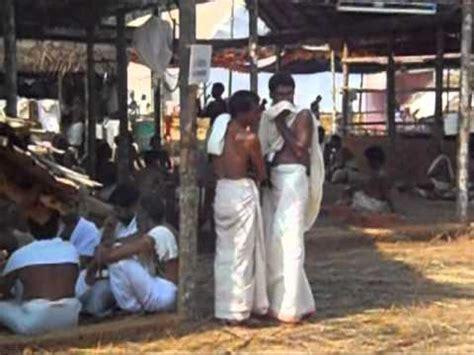 Namboothiri marriage rituals in islam