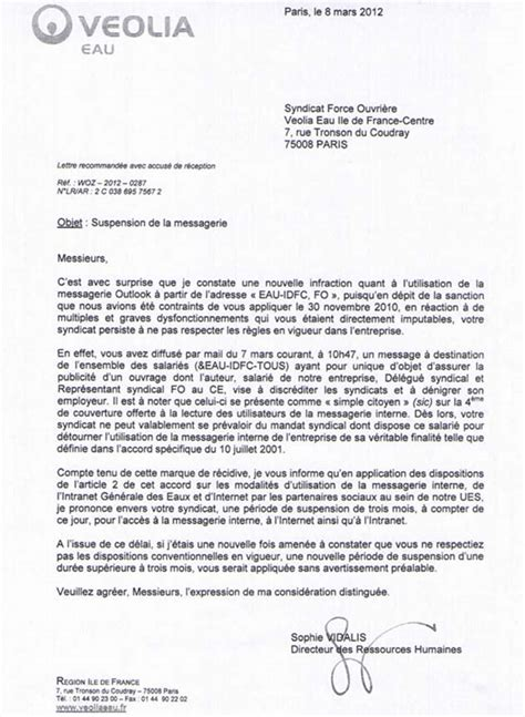 Exemple De Lettre De Motivation Usine Agroalimentaire Application Letter Sle Exemple De Lettre De Motivation Usine Agroalimentaire