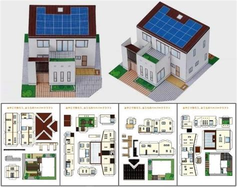 Papercraft Home - papermau four paper models of japanese family houses by