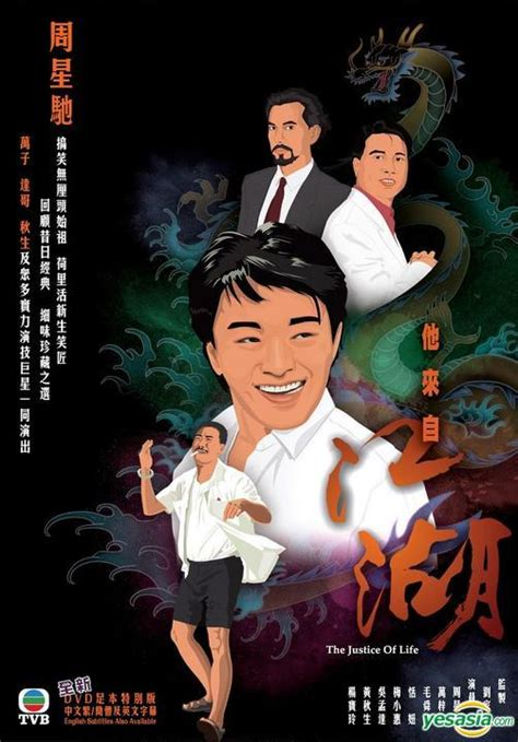 new year song tvb the lone sword dvd end tvb drama us version