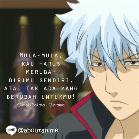 kata kata bijak cinta versi anime qwerty