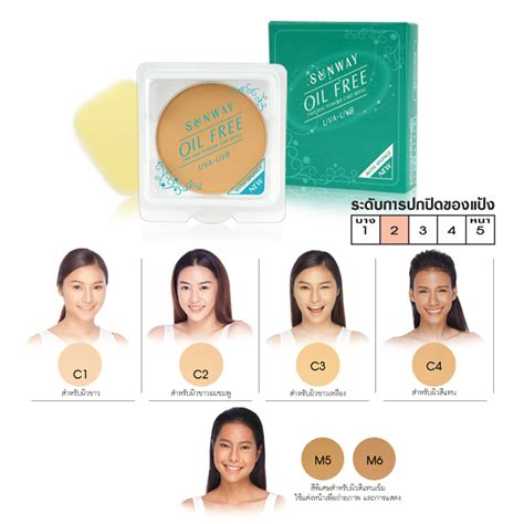 Sariayu Two Way Cake Spf 15 Reffil sunway free two way powder cake spf 15 refill with