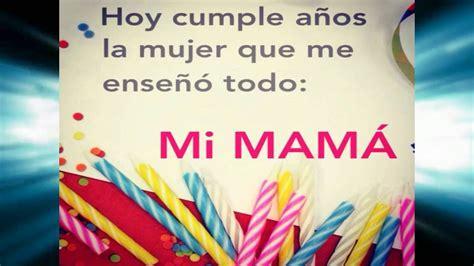 imagenes de feliz cumpleaños mama feliz cumplea 209 os mam 193 youtube
