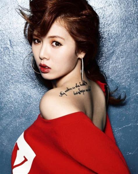 hyuna heart tattoo 15 korean artists who have fascinating tattoos kdrama fandom