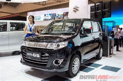 Knapot Tailpipe Extension Suzuki Wagon R suzuki displayed wagon r at ongoing indonesia auto show