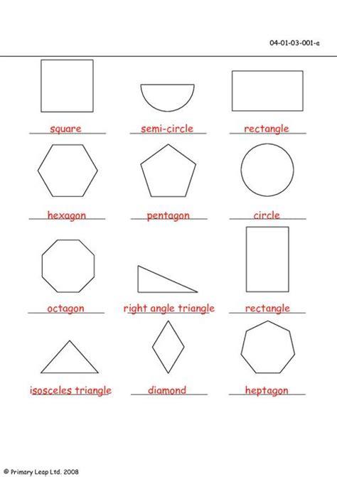 worksheets on shapes for grade 2 first grade shapes primaryleap co uk 2d shapes
