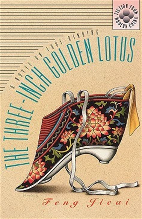 the golden lotus book the three inch golden lotus a novel on foot binding by