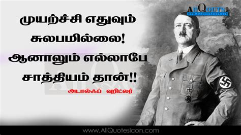 biography of adolf hitler in tamil tamil quotes hitler quotes in tamil about life and