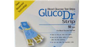 Alat Tes Kesehatan Quantum glucodr strips toko medis jual alat kesehatan