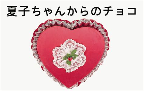 japanese valentines happy s day s day in japan