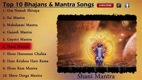 Kundalini By Hare Krishna top 10 bhajans mantras om namah shivaya sai mantra