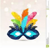 Masque Color&233 De Carnaval Ou Th&233&226tre Avec Des Plumes