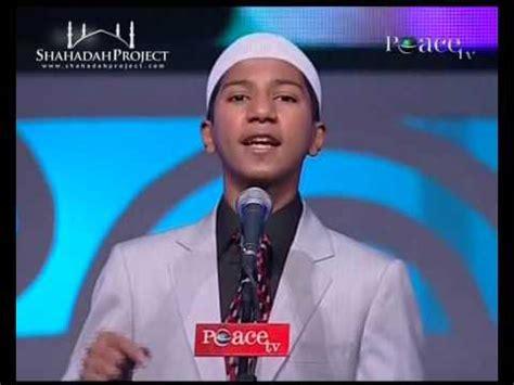 zakir naik biography in hindi dr zakir naik urdu this is son of zakir naik farik naik