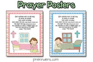 children s prayer prekinders