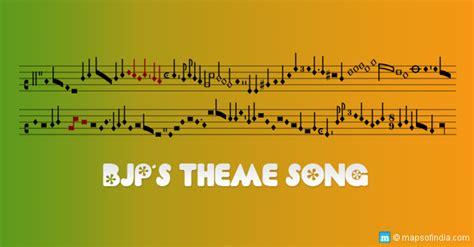 bjp theme song   years  modi governmet  lyrics