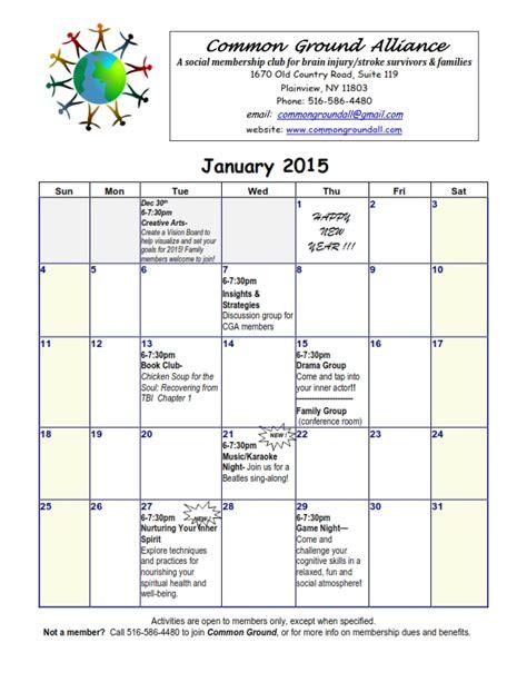 exiucu biz 15 month calendar template