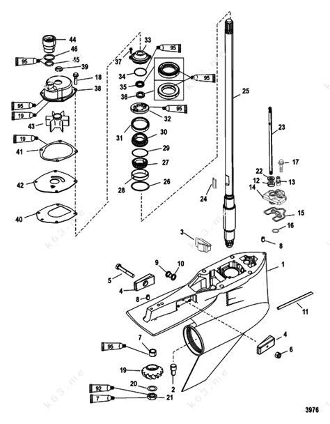 Mercury Mariner 250 Pro Xs 3 0l Dfi Gear Housing Drive