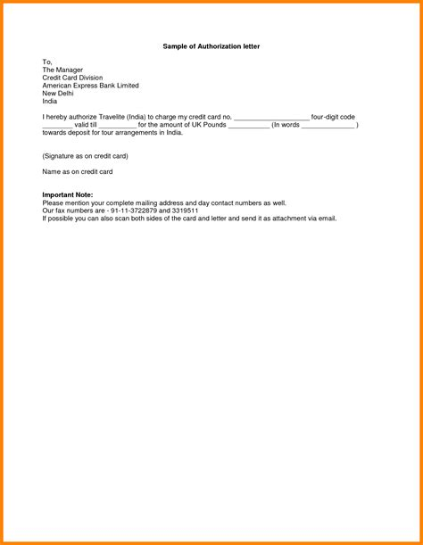 authorization letter records 4 simple authorization letter sle hvac resumed
